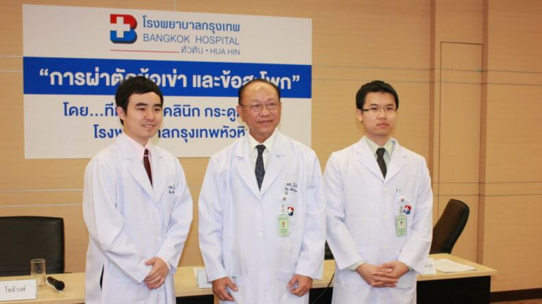 Лечение в Тайланде