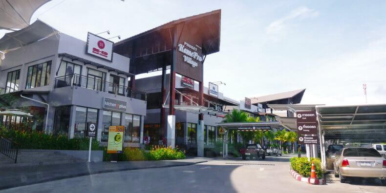 Шоппинг в торговом центре Home Pro Village на Пхукете