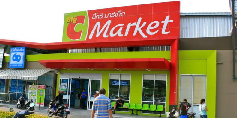 Шоппинг в гипермаркете Big C на Пхукете