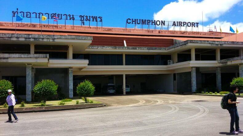 Аэропорт Чумпхон в Тайланде