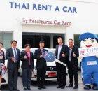 Страховка для аренды авто в Тайланде