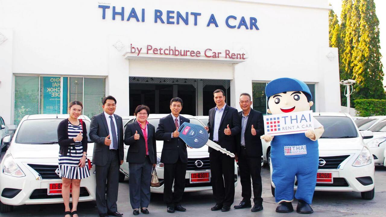 Что нужно для аренды автомобиля в тайланде билеты на самолет из самара адлер