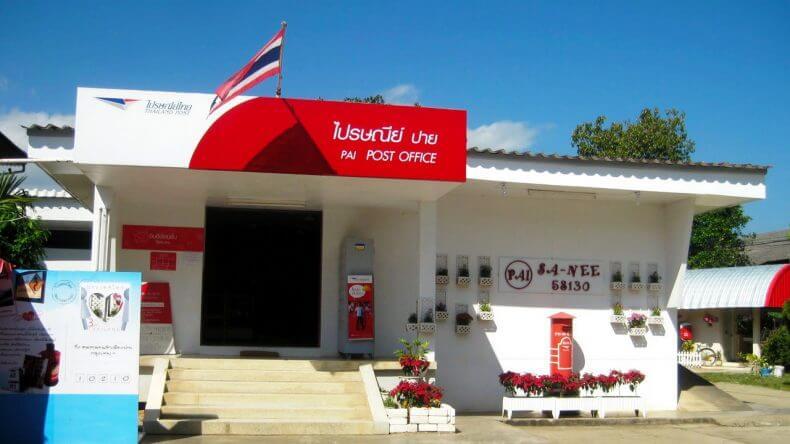 Отделение почты Тайланда
