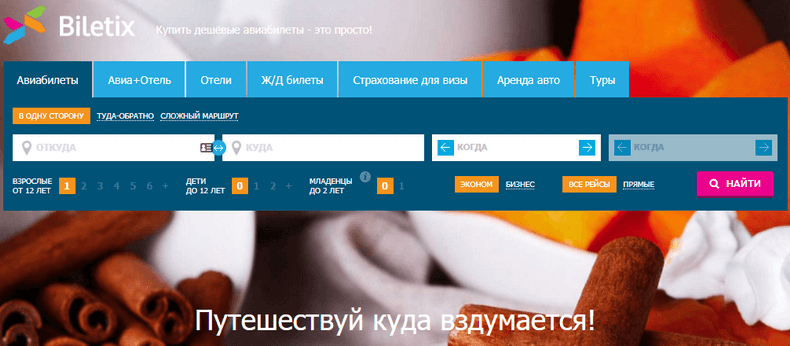 Biletix.ru