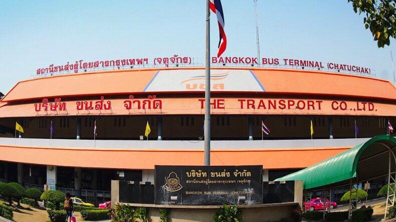 Автовокзал Mo Chit Bus Terminal в Бангкоке