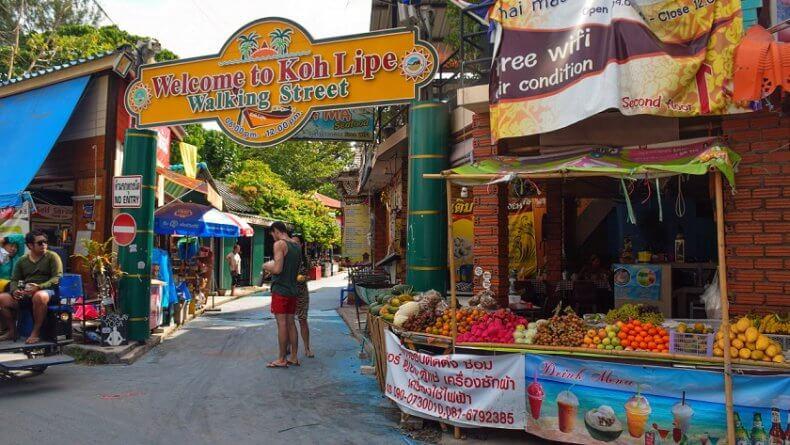 Улица Walking Street на острове Ко Липе