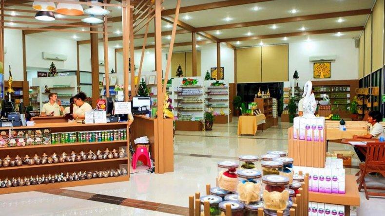 Королевские аптеки Таиланда